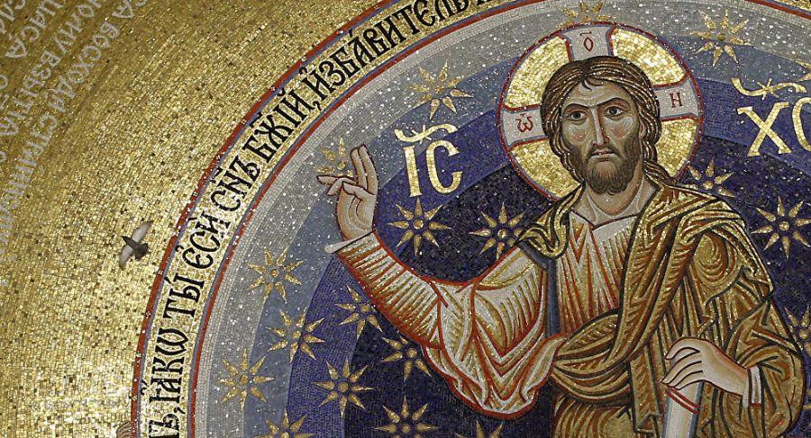 мозаик у куполи храма Светог Саве на Врачару
