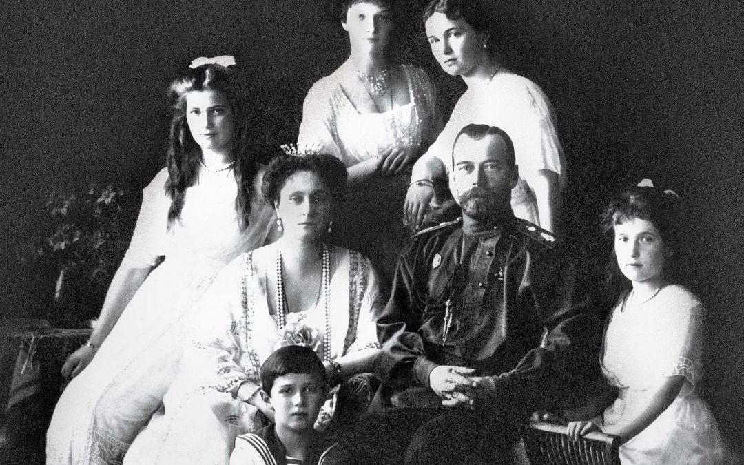 У Сусрет Руском Цару-изложба фотографија