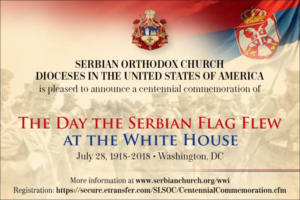 """Стогодишњица """"Дана молитве за Србију"""" у Вашингтону"""