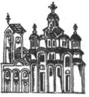 Sveti Hram Hristov