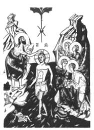 Krstenje Hristovo