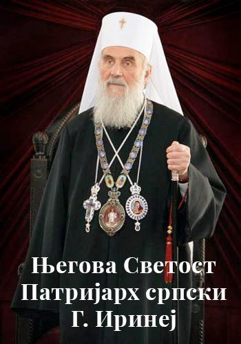 Njegova Svetost, Patrijarh srpski Irinej