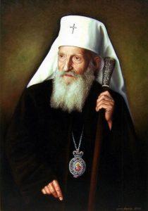 Патријарх српски господин Павле