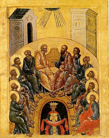 Silazak Svetoga Duha na Apostole