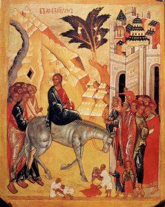 Улазак Господа Исуса Христа у Јерусалим - Цвети