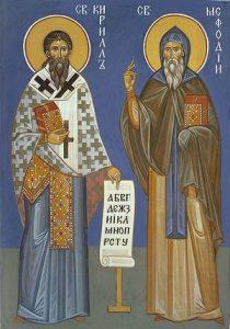 Свети Кирило и Методје