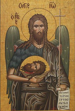Усековање Главе Светог Јована Крститеља